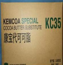 巧克力液塊代可可脂馬來西亞康寶34.5-36.5