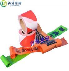 供应PVC警示胶带 地板胶带 斑马胶带 耐磨易贴 出口品质