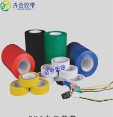 长期供应电工胶带 绝缘胶带 接驳包裹电线 出口品质 厂家直销