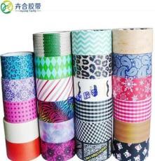 创意彩色DIY装饰布胶带 手账日记玩具益智胶带 印刷布基胶带环保
