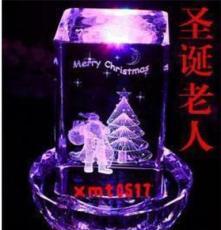 结婚生日礼物3D内雕圣诞节圣诞树老人雪人礼品 双子座星座usb