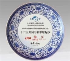 陶瓷纪念盘上海厂家