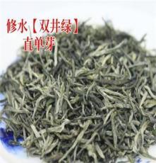 2015年雙井綠茶傳統工藝修水土特產 特甲