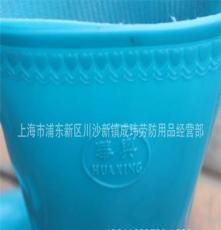 上海成玮劳防鞋业男庄内销特高筒全黑劳保雨鞋华兴女中筒雨鞋