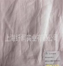 新品供应 丝麻面料供应 优质精选服装布料 厂家直销批发