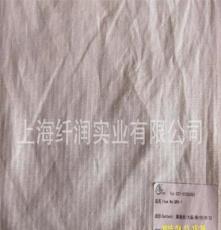 新品供应 精选天然丝麻布料 休闲服饰面料 厂家直销批发