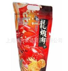 臺灣特產 咔咔龍蝦餅 90g辣味
