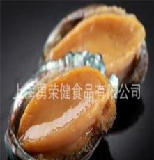 批发 活冻野生鲍鱼6头 8头 10头 即食鲍鱼 冻品 水产品
