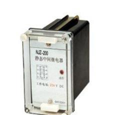 JZY-203中間繼電器