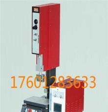 找塑膠熔接機普通型SY-1522PT外殼塑焊機械