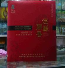2015新茶安徽涇縣愛民特尖高山茶500g特價包郵茶農直銷