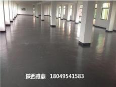 商洛环氧地坪-运动球场地面-固化剂地坪-玻璃钢防腐-包工包料