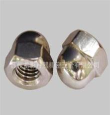 碳鋼不銹鋼一體(焊接)蓋型螺母