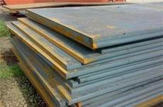 供應 QE鋼板∥QE槽鋼∥QE工字鋼-天津市最新供應