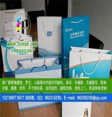 天津开发区牛皮纸手提袋印刷 孟经理