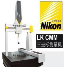 日本 Nikon尼康 LK 通用桥式三坐标测量机 ALTERA 7.5.5