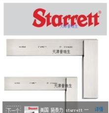 美国 施泰力 starrett 20 系列 55 系列 直角尺