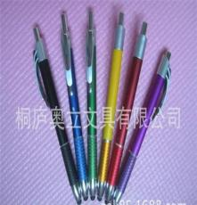 厂家提供全杆喷漆圆珠电容笔 弹簧触屏笔 手机配件触控笔 手写笔
