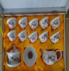 13头高档骨瓷茶具套装 小竹盒包装 广告促销佳品 专业茶具批发