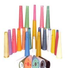 文登金昊紡織(圖),塑料緯紗管,紗管