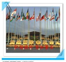 鄂州锥形旗杆,鄂州旗杆生产厂家,鄂州党代会旗杆,鄂州旗杆价格,鄂州变节旗杆,鄂州