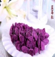 藍莓角 臺灣蜜餞 辦公室零食 熱銷果脯 特級優質
