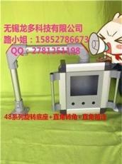 懸吊臂操作箱 觸摸屏電氣箱支架 搖掛臂支架 搖頭柜 懸臂系統 控制箱