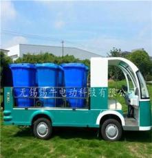 苏州生态园电动垃圾驳运车,四轮环卫保洁车,装桶垃圾清运车