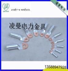 雙孔銅端子 銅接線端子 雙孔銅鼻子 DTS-400