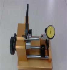 供应aliyiqi/艾力A-10供应新品同心度测量仪