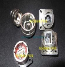 西安恩福YW1-22H02S網絡電連接器