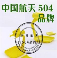 中国航天504品牌 供应鸡用饮水器吊杯 卡式吊杯 三通式吊杯 全自动鸡用饮水