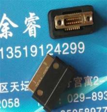 西安錦宏矩形連接器J63A-222-015-261-JC1生產設計