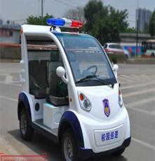 陜西西安四座電動巡邏車廠 電瓶社區街道景區巡邏車價格