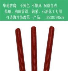 廣州番禺A193GrB7雙頭螺柱A194Gr2H螺母特氟龍XYLAN涂層