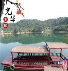光华木业厂家直销中式仿古木船 公园景区观光木船 水上游玩船