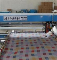 棉被绗缝机批发  朕兴机械卓越品质
