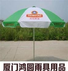 太阳伞 厦门鸿圆 太阳伞