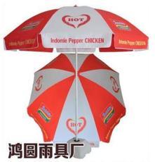 广告伞订购,集美广告伞,厦门鸿圆(在线咨询)