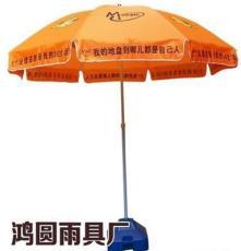 厦门鸿圆(图)、厦门广告伞定做