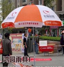 遮阳伞供货商 集美遮阳伞 厦门鸿圆(在线咨询)