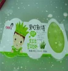 巧妈妈果汁Q果布丁 优酪果冻芦荟味