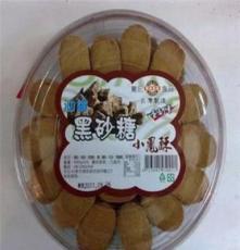 臺灣進口休閑糕點 葡記黑砂糖小鳳酥 600g±20g 量多批發