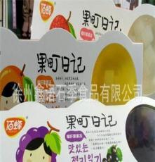 精品果冻佰蜂 果町日记椰纤果果冻 夏日清凉 三味混装 果冻布丁