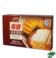 海南特产 南国香蕉薄饼160g 美味零食 休闲食品 整箱江浙沪包邮