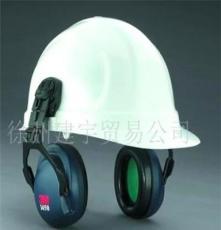 3M-1450安全帽挂式耳罩