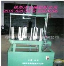 异形绳类编织机