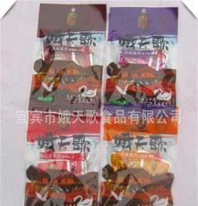 四川宜宾市南溪休闲食品肉干娥天歌牌35克装姜汁味鹅肉干厂家批发
