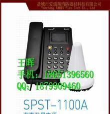 供應廠家直銷成都天傲SPST-1100A海事衛星電話