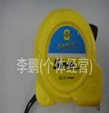 供应恒世达新款卷尺·供应钢卷尺·专业生产尺子·(g-789)